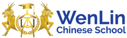 Wenlin Chinese School