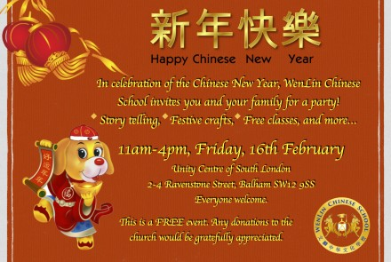 Chinese New Year Celebration - 2018