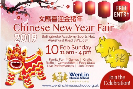 Chinese New Year Celebration - 2019