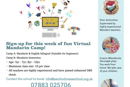 Mandarin Half Term Virtual Camp - May 2020