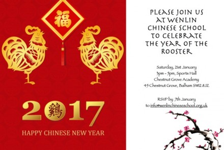 Chinese New Year Celebration - 2017