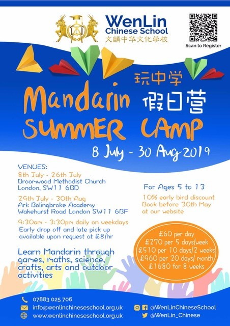 Mandarin Summer Camps 2019